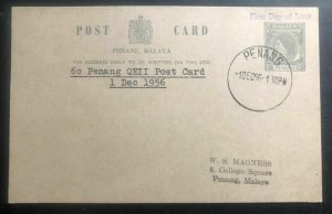 1956 Penang Malaya First Day Stationary Postcard Cover FDC 6c Queen Elizabeth 2