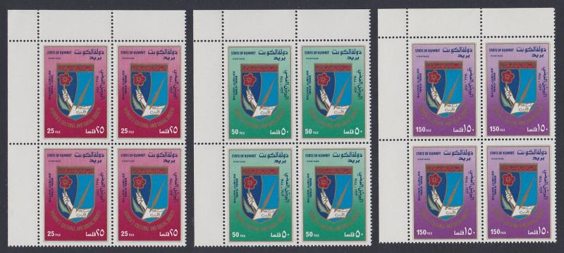 Kuwait Women's Cultural and Social Society 3v Top Left Corner Blocks of 4