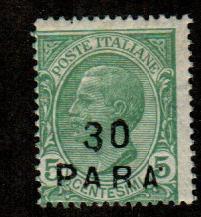 Italy Offices In Turkish Empire #46  Mint  Scott $2.25