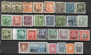 COLLECTION LOT OF #522 CHINA 30 STAMPS 1913+ CLEARANCE