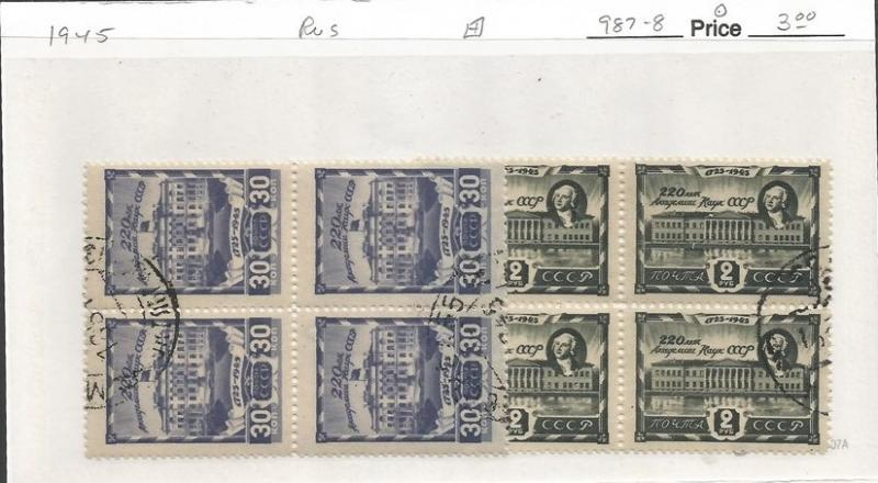 Russia 987-88 VFU BLOCK OF 4 1945