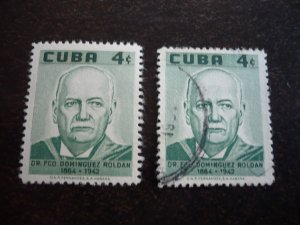 Stamps - Cuba - Scott#591 - Mint Hinged & Used Single Stamps
