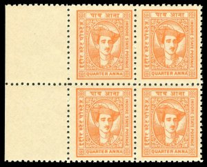 India - Indore 1940 'Maharaja Holker II' ¼a red-orange block of four MNH. SG 36.