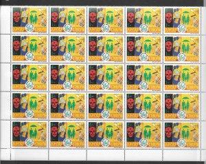 Ethiopia 1308-9 MNH x 25, vf, see desc. 2020 CV $156.25