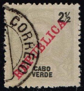 Cape Verde #85 King Carlos; Used (0.25)