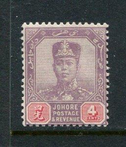 Johore #106 Mint