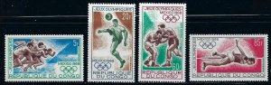 Congo Republic MNH C72-75 cv $3.35 BIN $2.00