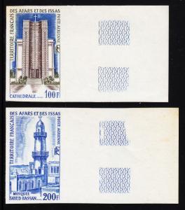 AFARS AND ISSAS — SCOTT C54-C55 — 1969 COLOR TRIALS — MNH