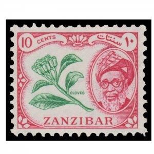 ZANZIBAR STAMP. YEAR 1957. SCOTT # 250. UNUSED