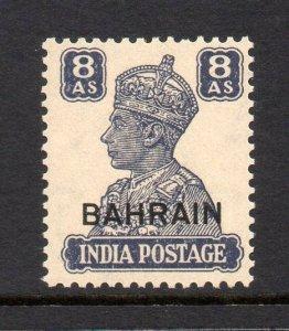 Bahrain 1942 KGVI  8a SG 49 mint