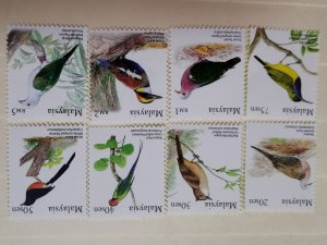 MALAYSIA 2005 BIRDS OF MALAYSIA - DEFINITIVES STAMPS