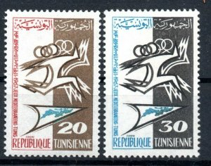 1967 - Tunisia - Mediterranean Sport Games, Tunis - Sports - Olympics - 2V.MNH**