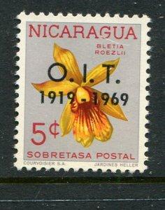 Nicaragua #862 Mint- Penny Auction