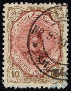Iran #498a Ahmad Shah Qajar; Used (3Stars)