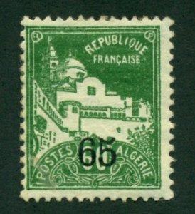 Algeria 1927 #71 MH SCV (2020) = $1.60