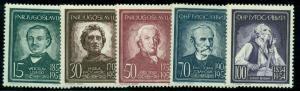 YUGOSLAVIA #415-19 Complete set, Famous People, og, NH, VF, Scott $35.75