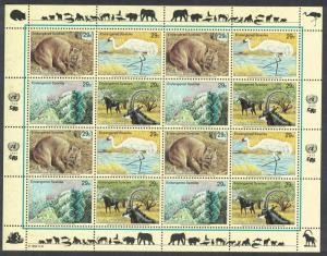 UN New York Birds Wombat Crane Clams Antelope Sheetlet of 4 sets SG#630-633