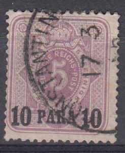 Germany Off Turkey 1 Mi 1a Used Fine 1884 SCV $32.50