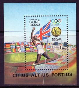 Guinea Bissau (1984) #618 MNH