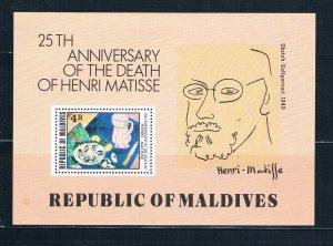 Maldives 810 MNH SS Henri Matisse 1979  (ML0350)