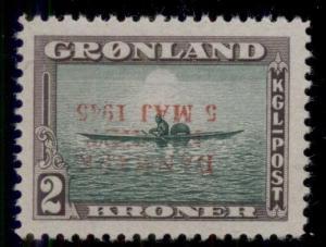 GREENLAND #26v 2kr Kayak, INVERTED OVPT - only 400 made, og, NH, VF, signed