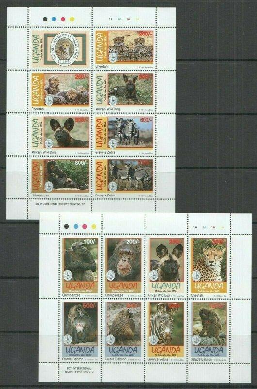 P1791 1994 UGANDA ANIMALS WILD CATS DOGS ZEBRA FAUNA CELEBRATE THE WILD 2KB FIX