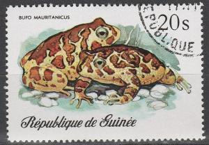Guinea #751 F-VF Used (S2547)