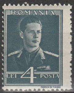 Romania #541  MNH (S3947)