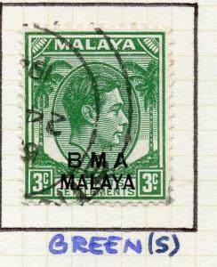 Malaya Straights Settlements 1945 Early Shade of Used 3c. BMA Optd 307981