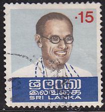 Sri Lanka 486 Used 1974 S.W.R.D. Bandaranaike