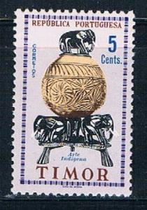 Timor 301 MNH Elephant jar (T0044)+
