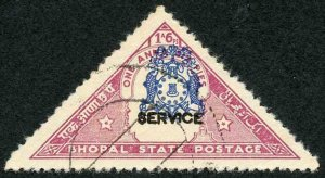 Bhopal SGO331 1a6p State Postage with Blue SHIFT
