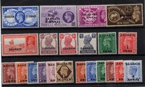 Bahrain KGVI mint LHM collection 1938-1951 WS22186