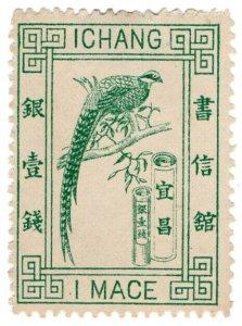 (I.B) China Local Post : Ichang 1M