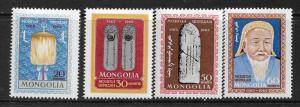 MONGOLIA 304-307  MNH  GENGHIS KHAN SET 1962