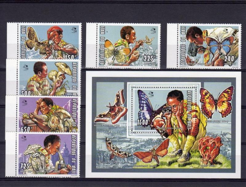 Mali 1995 Scouts-Butterflies-Mushrooms set (6) +SS perf.mnh
