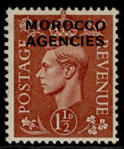 MOROCCO AGENCIES GVI SG79, 1½d pale red-brown, M MINT.