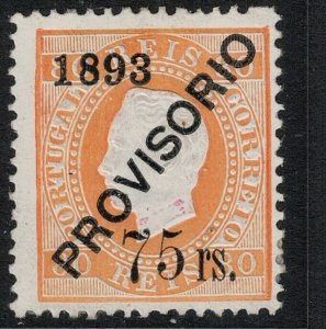 Portugal 1893 SC 95 Mint SCV $100.00