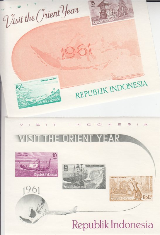 1961, Indonesia: Sc #516a, S/S, MNH (S17840)
