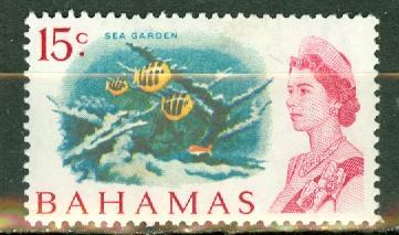 Bahamas 261a mint (white paper) CV $220