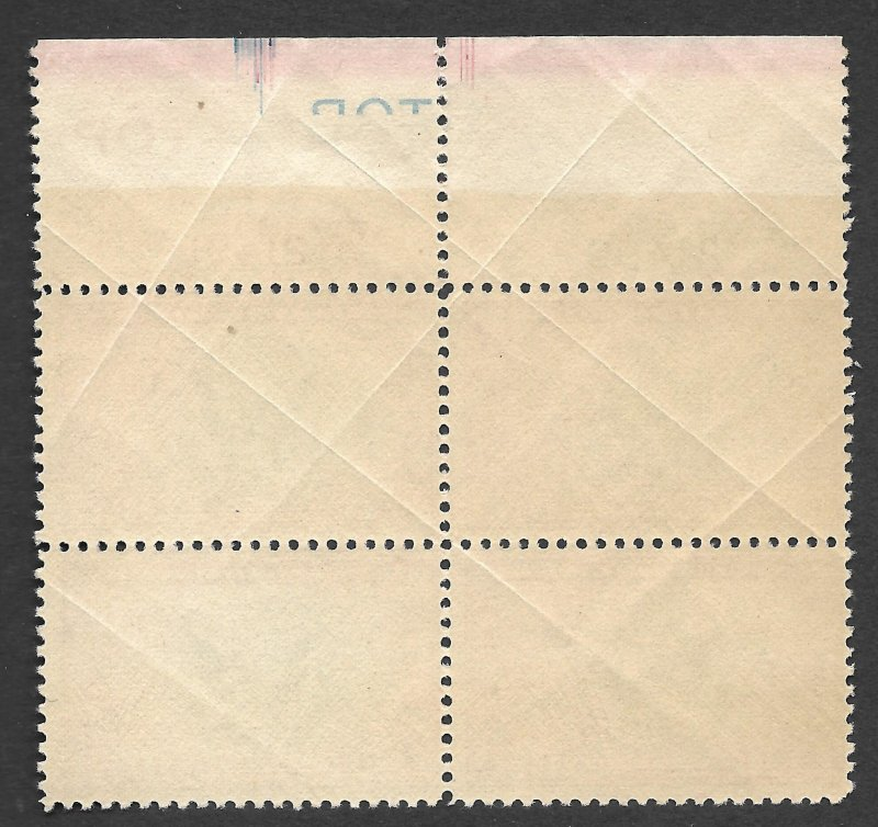 Doyle's_Stamps: MNH 1936 F-VF Air Post Special Delivery 16c Scott #CE2** PNB