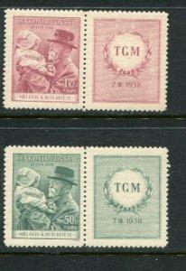 Czechoslovakia #B150-1 w/labels Mint