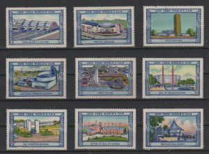 USA - 1939 New York World's Fair Lot  of 9 MH Stamps Assortment 4