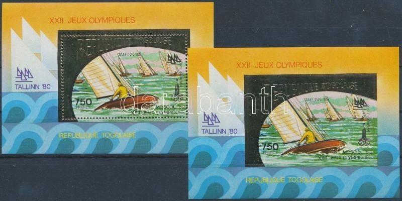Togo stamp Moscow Olympics sailing perforated + imperforated block 1980 WS187092