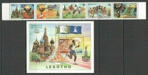 U0117 1980 LESOTHO SPORT OLYMPIC GAMES MOSCOW 1980 #291-95 SET+BL FIX
