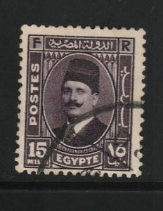 Egypt, #140 Used From 1927-37