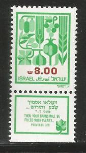 ISRAEL 812, MNH,PRODUCE GREEN