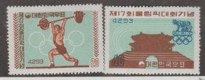 Korea - Republic of South Korea Scott #309-310 Stamps - Mint NH Set