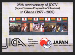 Ghana. 2002. bl447. Japan volunteer movement, judo, sports. MNH.
