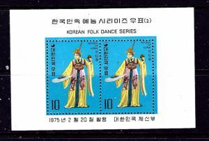 South Korea 933a MNH 1975 Folk Dancers S/S